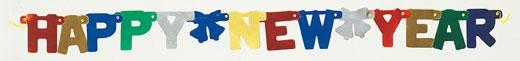 Happy New Year - banner