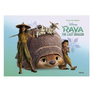 Kakebilde Raya og den siste dragen